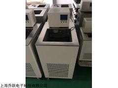 QYDL-1015 低溫冷卻液循環器價格