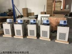 QYGD-05200-10 高低溫恒溫水浴槽價格