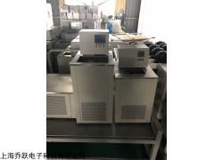 QYDC-0510 內外循環恒溫槽價格