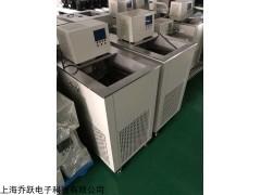 QYGH-20 大容量高精度恒溫水槽廠家
