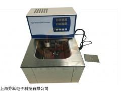 QYGH-15A 四川高精度恒溫油浴槽