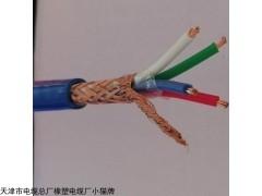 订购MKVV矿用控制电缆
