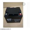 6FM-38广东OTP蓄电池型号咨询