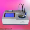 C508-0A 微量水分测定仪