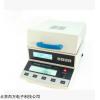 JC508-16 高精度优质红外水分仪