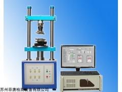 SA7000 PCB板压力强度试验机