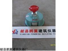 土壤圆盘取样器TSY-4