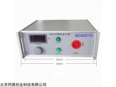 BM100 静电贴膜装置BM100