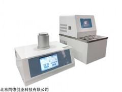 DSC-600BL 低温差示扫描量热仪DSC-600BL