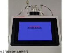 THA-600Br 溴价溴指数测定仪型号THA-600Br