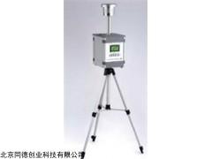 HY-100D 颗粒物采样器HY-100D