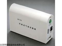HY-C2 手持式气体采集器HY-C2
