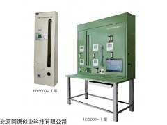 HY-5000 气体皂膜流量标准装置HY-5000