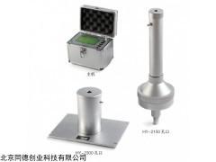 HY-2150 电子孔口流量计HY-2150