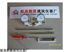 国标蝶式引伸仪TS-2
