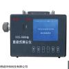 CCZ1000 防爆粉塵儀直讀測塵儀