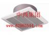型號:ZP67-BPT-500  天花板管道式換氣扇