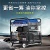 350柴油发电焊机TO350A户外无电原施工
