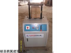 土工液压脱模器TLD-141