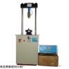 路面材料强度试验仪LD127-II