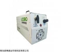 路博 LB-3300微生物DOP气溶胶发生器