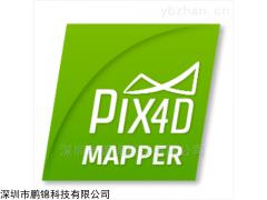 Pix4Dmapper可使数字表面模型实时可视化