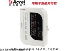 ACX10B-YH 江山市电动自行车智能充电桩厂家直销