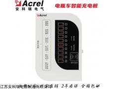 ACX10B-YH 供应绍兴市电动自行车智能充电桩