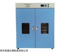 MYG-9540 免疫层析专用干燥箱