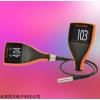 BX610-456 一体式粉末涂层测厚仪