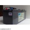 陽光蓄電池A412/90A說明