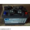 阳光蓄电池A412/50A说明