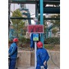 OSEN-AQMS 襄阳多级空气质量监测网-网格化微型空气监测设备