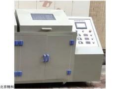 HCDC-3 中科院材料所涂层耐阴剥离性剥离试验机