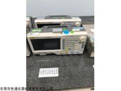芜湖仪器检定计量  仪器校准检测权威机构