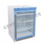 型号:FY12-FYL-YS-150L 2-48℃智能多功能恒温箱