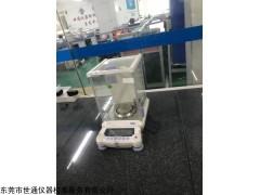 无锡检测仪器计量  仪器校准检验 仪器检定校正