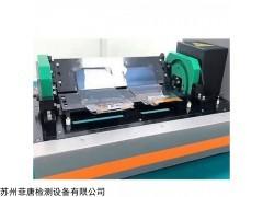 FT801 柔性屏弯曲试验机