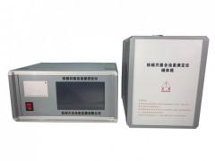 HCY-III 核磁共振含油率测定仪