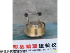 土壤膨胀仪WZ-2