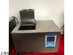 BC-06S 标准恒温水槽油槽