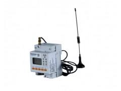 ARCM300D-Z 安科瑞单相智慧安全用电探测器