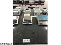"<span style=""color:#FF0000"">南京仪器检定计量,检测仪器校准在线服务</span>"