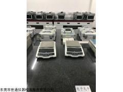 杭州计量仪器校正,检测仪器校准出证书满足审厂