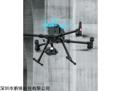 M300RTK实现桥底、室内环境下的安全稳定飞行