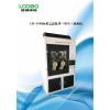 LB-3308 自产专用仪器口罩细菌过滤效率BFF检测仪