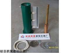 国标土壤渗透仪ST-70厂家