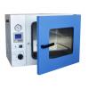 JY-DZF-6020 上海台式真空干燥箱厂家