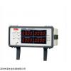 优利德 UTE1003B 智能电参数测量仪