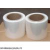 GB/T 1686.12-2005  試驗對照 高密度聚乙烯薄膜 Hatano